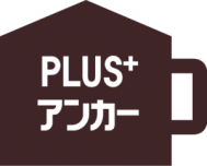PLUS+アンカー 桐生市本町6丁目382のカフェ